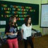 Виртуално пътешествие в европейските столици